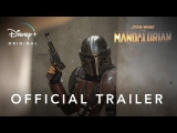The first Mandalorian trailer brings a little Mad Max to Star Wars